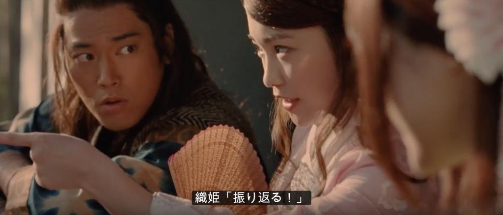 au三太郎CM織姫振り返る!