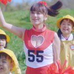 チャンピオン《表紙》都丸紗也華(とまるさやか)が可愛すぎる!ドッキドキのマシュマロボディ美少女!