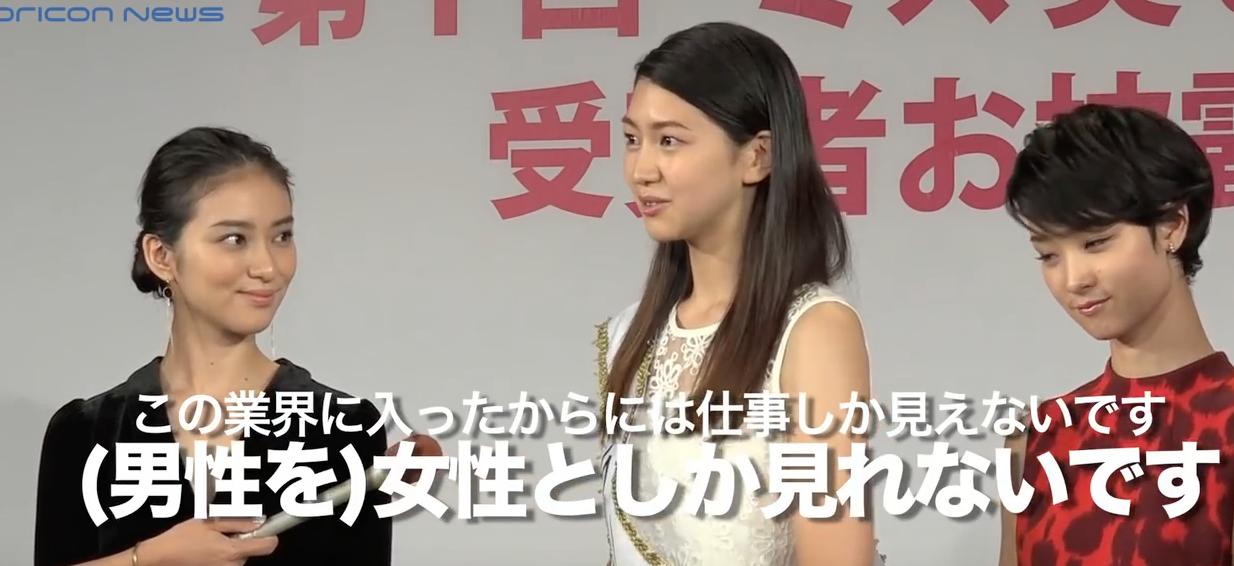 【ドクターX】第一秘書役の中谷恵子(なかたにけいこ)は誰?