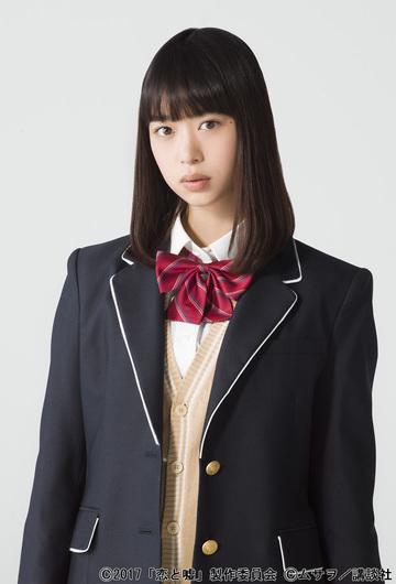 ドラマ《さきぼく》音楽・矢部日菜子(やべひなこ)先生は誰?