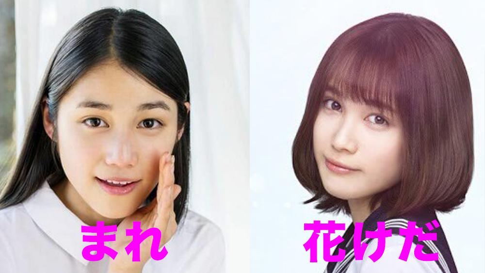 ドラマ《花にけだもの》キューこと熊倉久実(くまくらくみ)役の女優は誰?