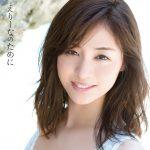【ハナタカ】出演者の女の子|新井恵理那(あらいえりな)がかわいい
