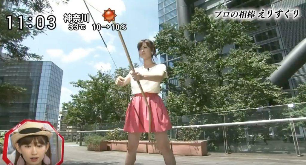 新井恵理那の放送事故スカートが・・・
