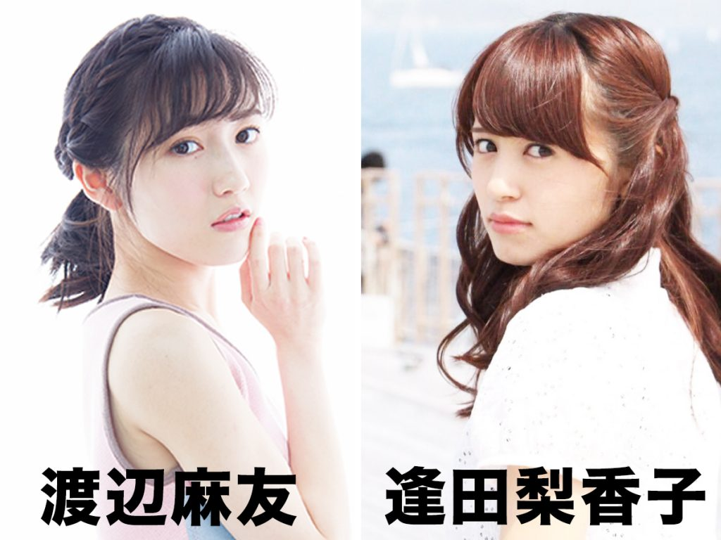 【めざましテレビ】アクア/逢田梨香子(あいだりかこ)の脇が異次元?!