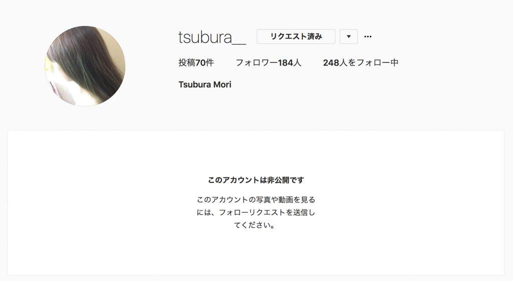 【熊本の奇跡】モデル・つぶらの本名は?